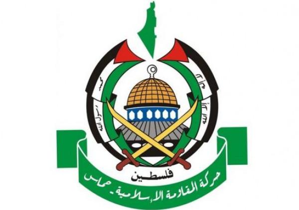 حماس: لجنة الضم الإسرائيلية الأمريكية تحدٍ لكل مكونات الأمة