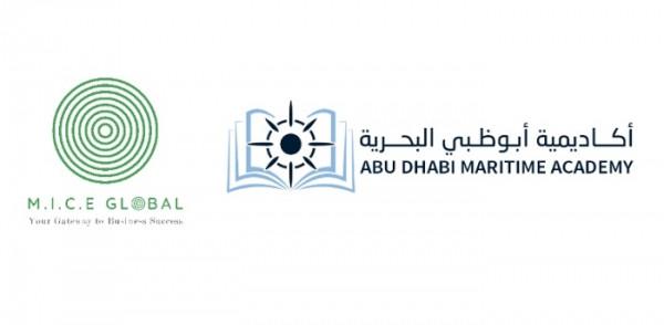 أكاديمية أبوظبي البحرية تتوسع في برامجها التعليمية