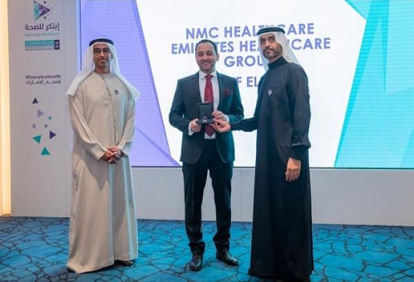 مستشفى الزهراء بالشارقة يحصل على ثلاث جوائز للابتكار من وزارة الصحة