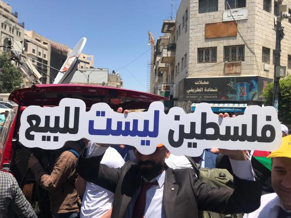 القوى ولجنة المتابعة تؤكدان الإجماع الفلسطيني الرافض لــ (صفقة القرن)