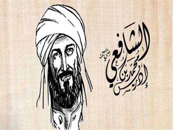 ليس العلماء المعاصرون وحدهم.. الإمام الشافعي يتراجع عن مذهبه بالعراق