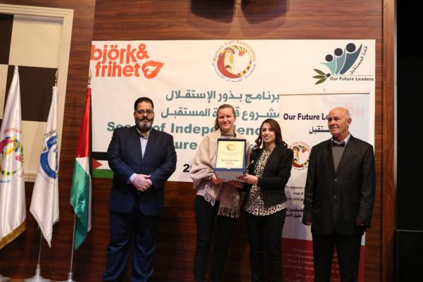 جمعية النداء الإنساني تُخرّج دفعة من قادة المستقبل