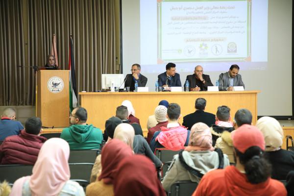 تنظيم ورشة عمل عن ريادة الأعمال والمشاريع الصغيرة في جامعة النجاح الوطنية