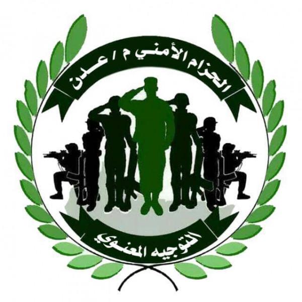 نائب قائد مكافحة الإرهاب بعدن يزور مقر قوات الحزام الأمني بالشيخ عثمان