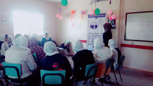 صوت المجتمع تنظم جلسة توعوية حول اليوم العالمي للعدالة الاجتماعية