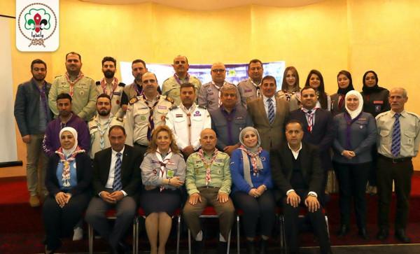 بمشاركة فلسطين.. انطلاق فعاليات الورشة التعريفية بأداء تقييم الدعم المالي للجمعيات الكشفية