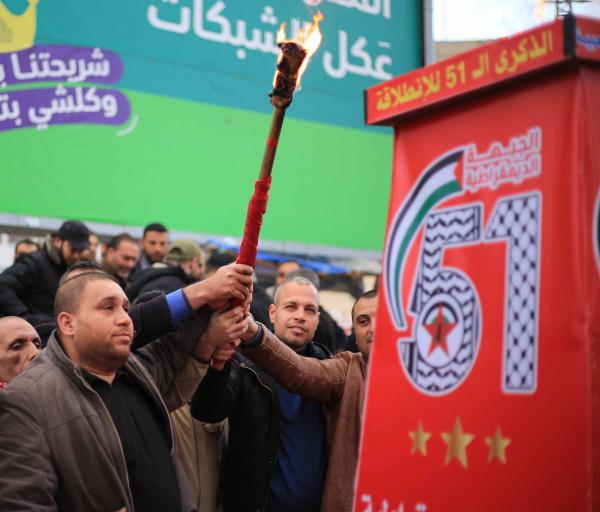 الديمقراطية توقد شعلة الانطلاقة الـ51 شرق غزة