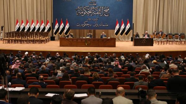البرلمان العراقي يحدد موعد منح الثقة لحكومة علاوي
