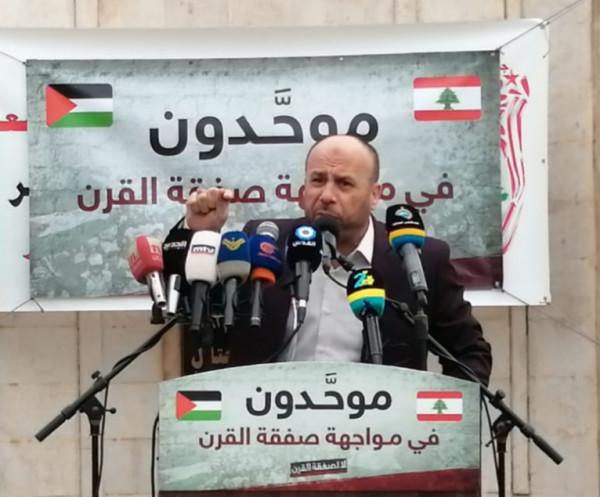 ممثل حركة حماس بلبنان: ندعو أبناء شعبنا للتحرك لمواجهة (صفقة القرن)