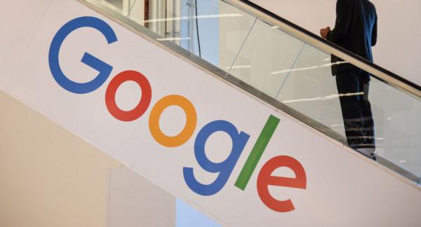 """""""غوغل"""" تتجسس على الأطفال"""