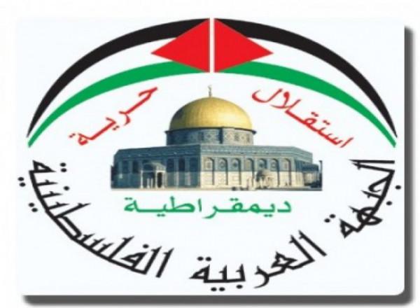 العربية الفلسطينية: نرفض (صفقة القرن) جملة وتفصيلاً
