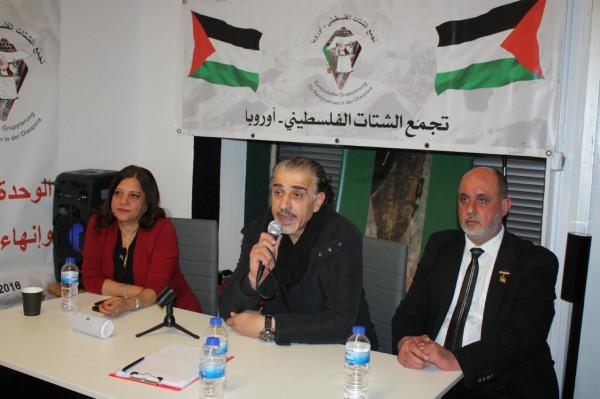 تجمع الشتات الفلسطيني بأوروبا يعقد لقاءً اجتماعياً موسعاً