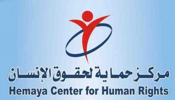 """مركز حماية: الاحتلال مثّل بجثة المواطن """"الناعم"""" شرقي محافظة خانيونس"""
