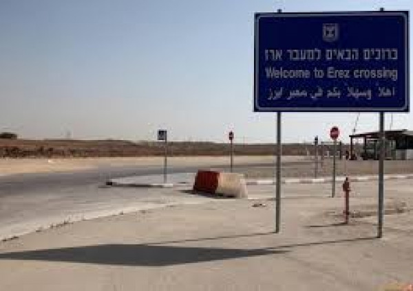 الاحتلال يعتقل تاجرا على معبر بيت حانون شمال القطاع