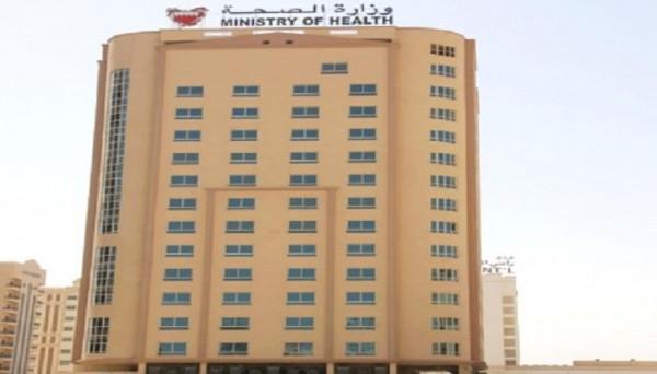 الصحة البحرينية تُعلن تسجيل أول حالة إصابة بفيروس (كورونا)