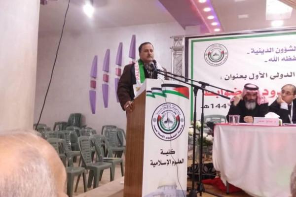 """""""جدارا"""" تشارك في المؤتمر الدولي العلمي الأول لكلية العلوم الإسلامية في الخليل"""