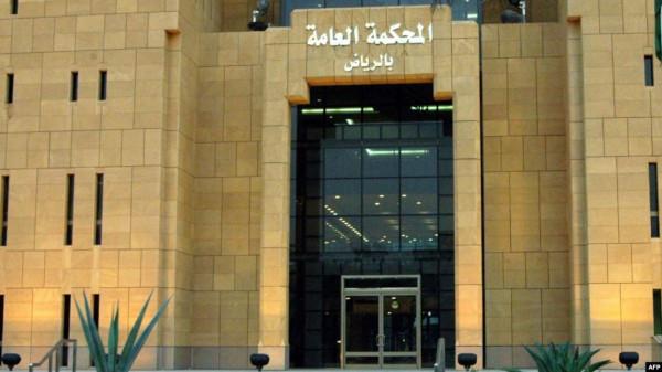 بتهمة التخابر مع إيران.. محكمة سعودية تصدر حكماً بسجن سبعة أشخاص