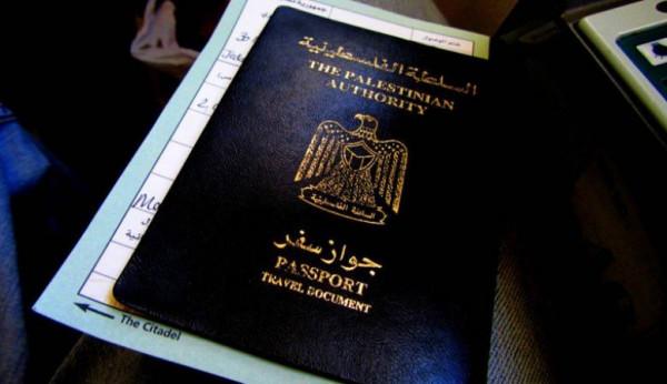 """""""الداخلية"""": وحدنا سعر معاملة جواز السفر بين الضفة وغزة ولا حاجة للوكلاء"""