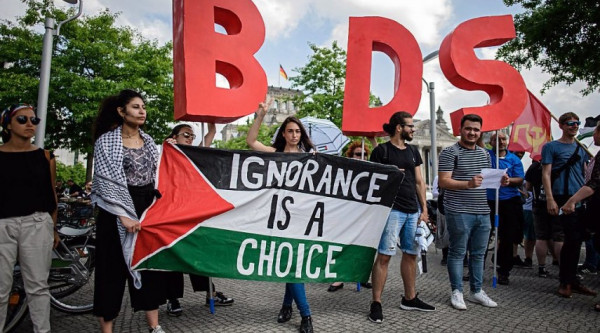 """حركة (BDS): يجب حل  """"لجنة التواصل مع المجتمع الإسرائيلي"""""""