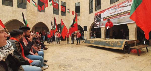 القطب الديمقراطي في جامعة النجاح ينظم مهرجانا بمناسبة انطلاقة الجبهة الديمقراطية
