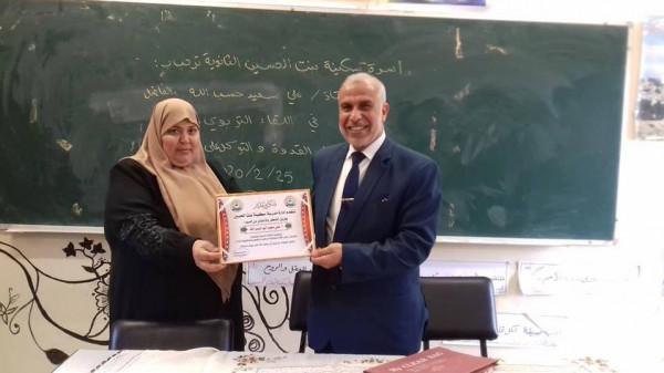 مدرسة سكينة بنت الحسين بالوسطى تنظم لقاءً حول التوكل على الله