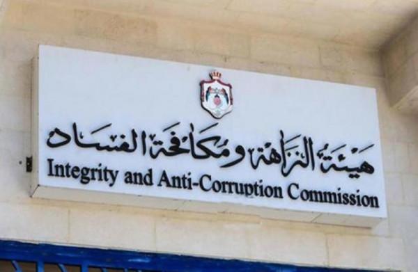 هيئة مكافحة الفساد وجامعة القدس تطلقان مسابقة أفضل بحث طلابي بمكافحة الفساد