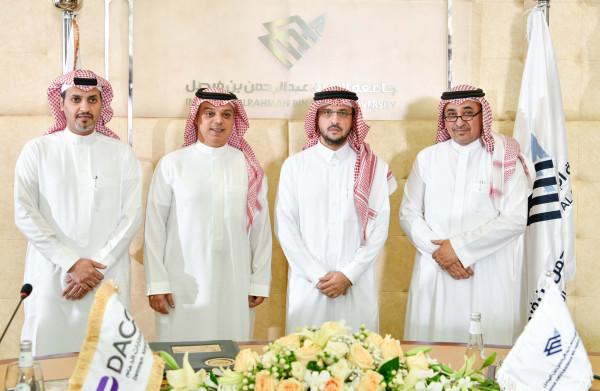 شراكة استراتيجية بين جامعة الإمام عبد الرحمن بن فيصل وشركة مطارات الدمام