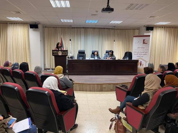 منتدى المنظمات الأهلية يختتم ثلاث ورش عمل حول قانون حماية الأسرة من العنف