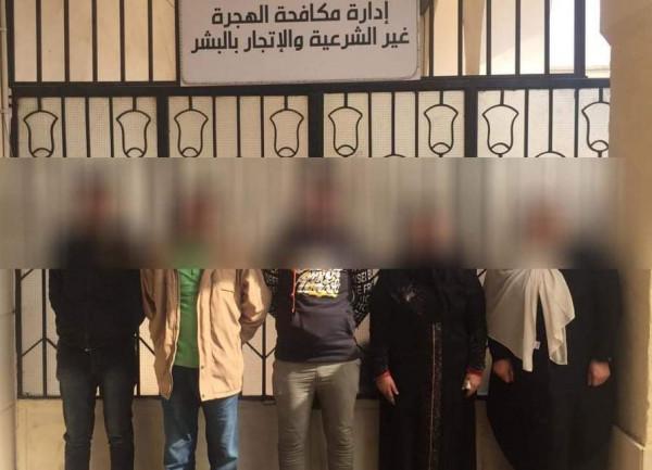 """مصر.. عصابة تدير صفحة لزواج القاصرات عبر """"فيسبوك"""""""