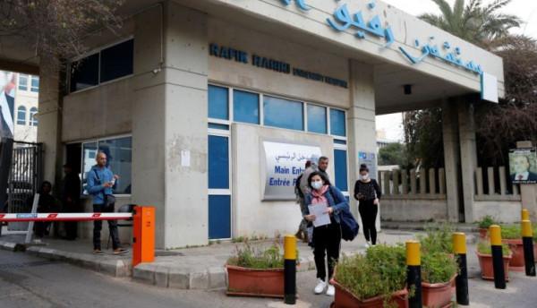 قرار بإغلاق المدارس في لبنان كإجراء احترازي بسبب (كورونا)