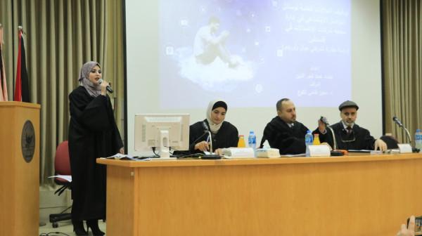 جامعة النجاح الوطنية تناقش أول رسالة ماجستير في برنامج العلاقات العامّة المعاصرة