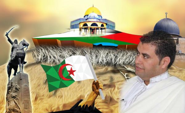 المنتدى الأكاديمي يناقش موقف النخبة الجزائرية من قضية فلسطين