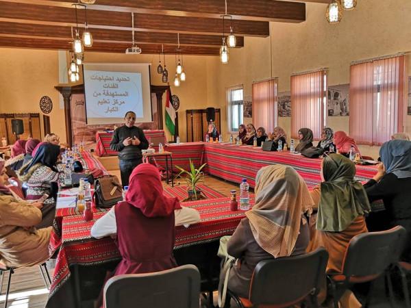 المركز الخليل المجتمعي لتعليم الشباب والكبار يعلن عن انطلاق خمسة مشاريع جديدة