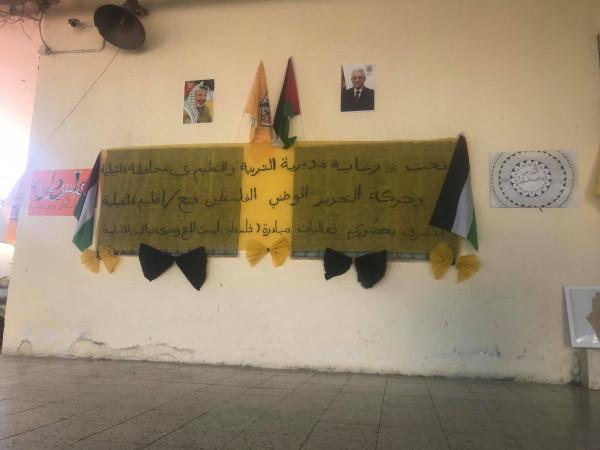 """الشبيبة الثانوية تنظم مبادرة بعنوان """"فلسطين ليست للبيع ومسرى نبينا ليس للمساومة"""""""