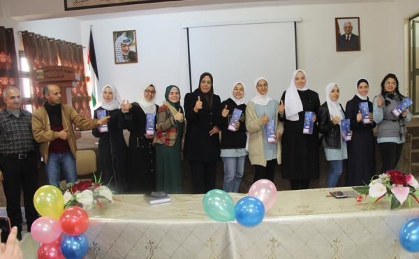 تربية قلقيلية تكرم الطلبة الفائزين في معرض فلسطين للعلوم والتكنولوجيا 2020