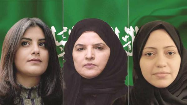 تقرير للأورومتوسطي يستعرض واقع حقوق المرأة في السعودية