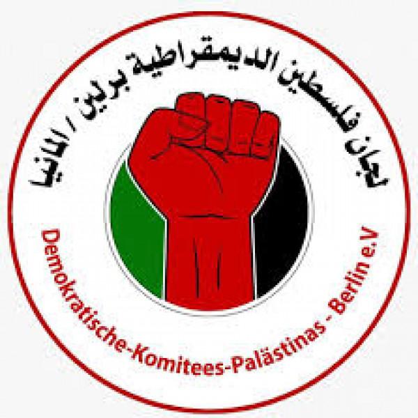 """لجان فلسطين الديمقراطية ببرلين تقم ندوة """"المرأة الفلسطينية تحت حراب الاحتلال"""""""