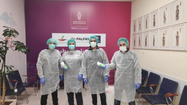بنك فلسطين يعفي موظفاته الأمهات من العمل بفترة الطوارئ ويتخذ تدابير سلامة العملاء