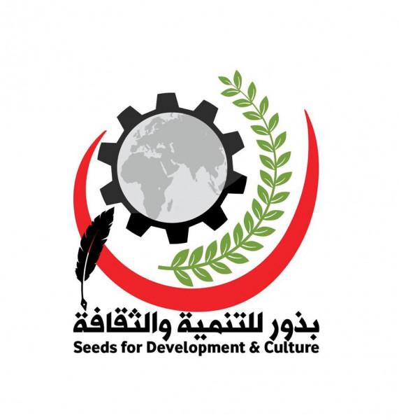 بذور للتنمية والثقافة عضو في شبكة انا ليند