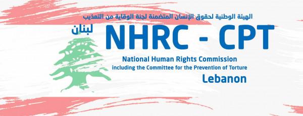الهيئة الوطنية: مواجهة فيروس كورونا القائمة على احترام حقوق الإنسان ستسحق الوباء