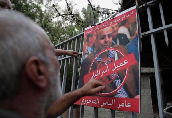 المحكمةُ العسكريّةُ تُصدر حُكمها ...عامر الفاخوري الى الحرية