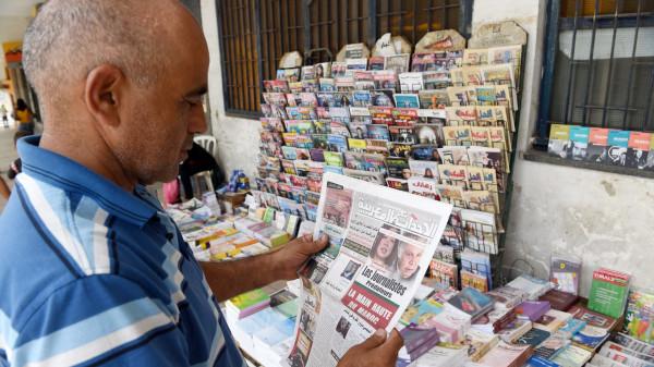 المغرب يوقف إصدار الصحف الورقية