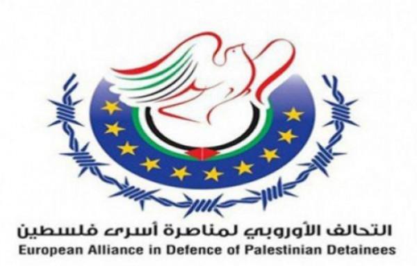 التحالف الاوروبي لمناصرة أسرى فلسطين يوجه نداءً لانقاذ حياة الاسرى بسجون الاحتلال
