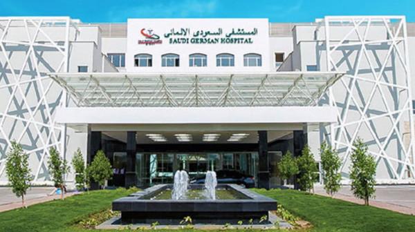 """""""مجموعة مستشفيات السعودي الألماني"""" تطلق مبادرات نوعية لدعم مواجهة """"كورونا"""""""