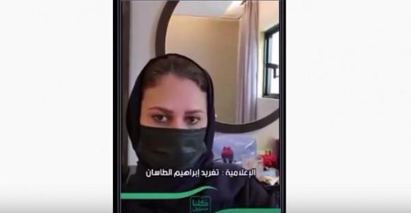 شاهد: تغريد الطاسان تعلن إصابتها وبناتها بفيروس كورونا بسبب عائلتها