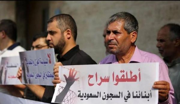 الحوثيون يعرضون الإفراج عن أسرى سعوديين مقابل المعتقلين من (حماس)