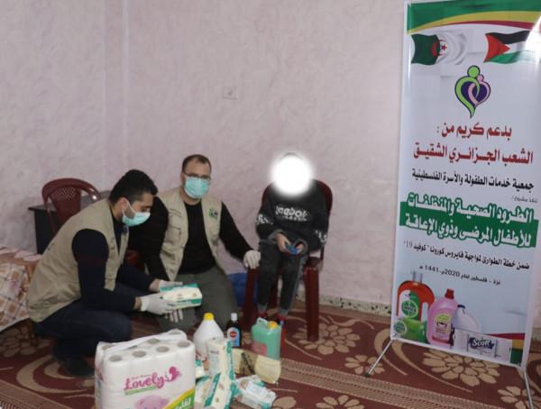توزيع طرود معقمات ومنظفات صحية على أسر الأطفال المرضى وذوي الإعاقة بشرق غزة