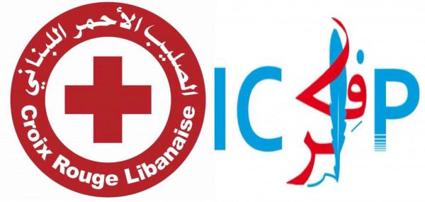 مركز فِكر: تحية تقدير للهيئات الطبية وضرورة تأمين الدعم المعجل للمواطنين