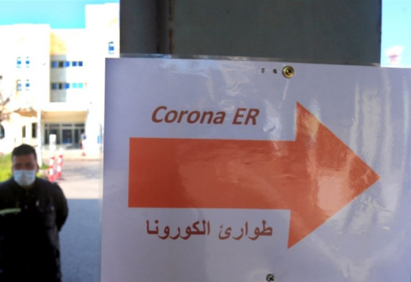 """لبنان: 37 إصابة جديدة بـ """"كورونا"""" في يوم"""