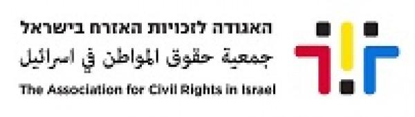"""""""حقوق المواطن"""" تطالب بتوفيرٍ فوري للخدمات الطبية للمجتمع العربيّ"""